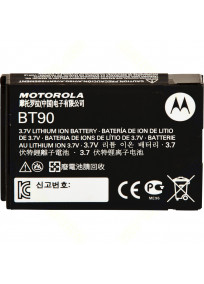 Batterie - HKNN4013ASP01