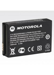 Batterie motorola PMNN4468A